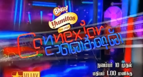 Connexions,20-04-2014, Game Show Vijay Tv,Episode 24