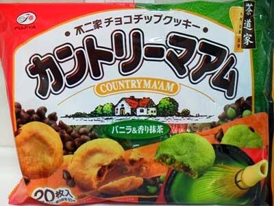 Country Ma'am Vanilla & Fragrant Matcha カントリーマアム バニラ&香り抹茶