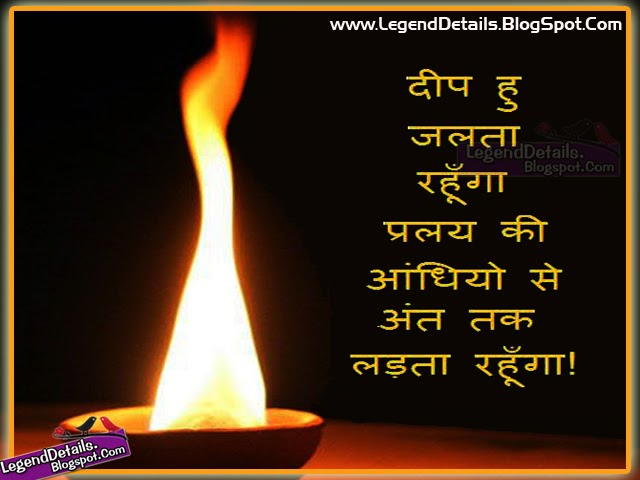 best motivational quotes in hindi legendary quotes
