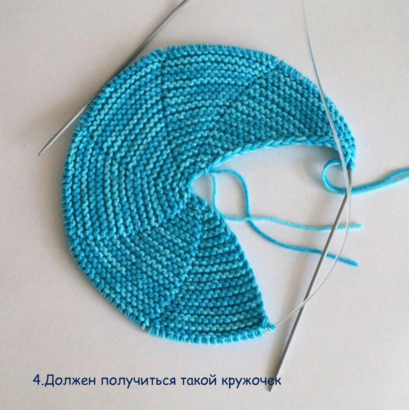 Как вязать спицами макушку шапки