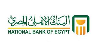 وظائف خالية في الحكومة المصرية 215