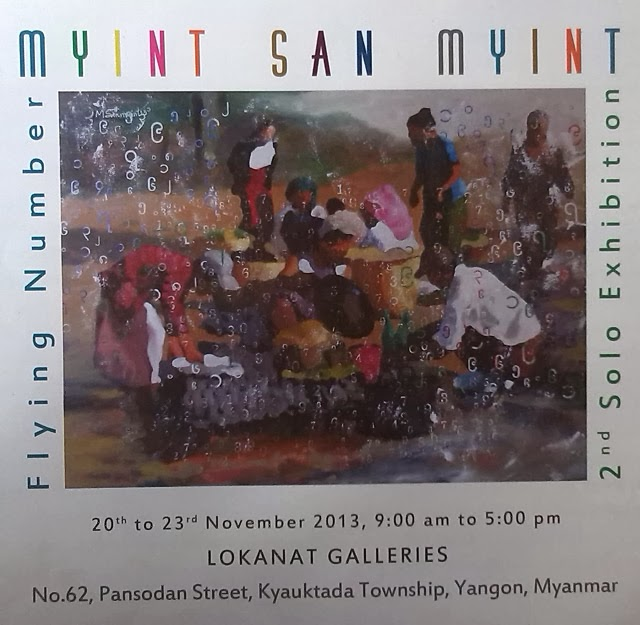 Saya Myint's paintings