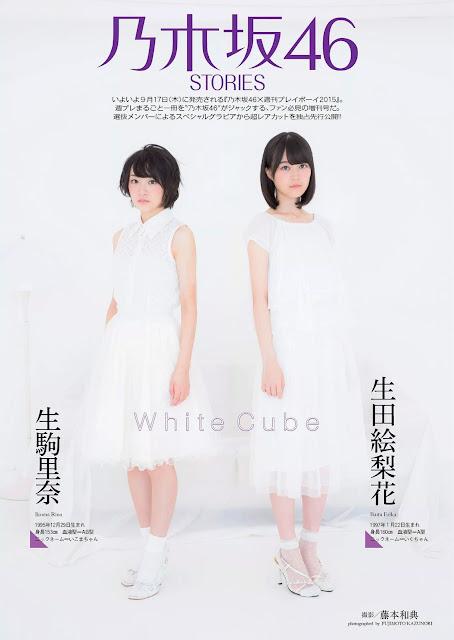 Nogizaka46 乃木坂46 Weekly Playboy No 39-40 2015 Images