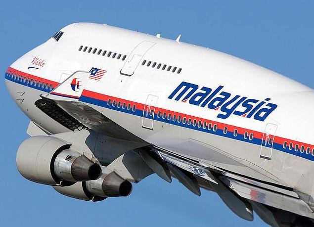 pesawat kononnya MH370 milik Malaysia Airlines Berhad (MAB) di sebuah