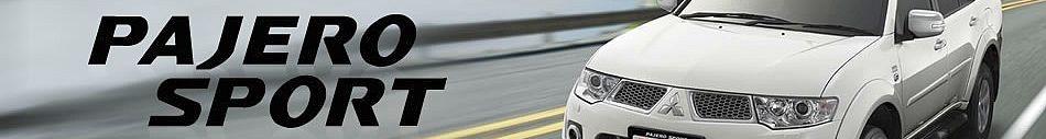 Harga Mobil Mitsubishi : Pajero, Lancer, Grandis, Strada Triton, Colt L300, Canter, Dealer