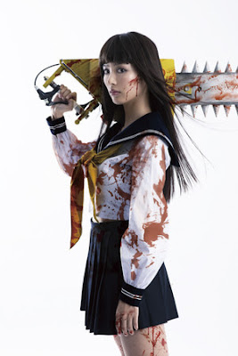 Adaptasi Live-Action Komik Chimamire Sukeban Chainsaw Diumumkan