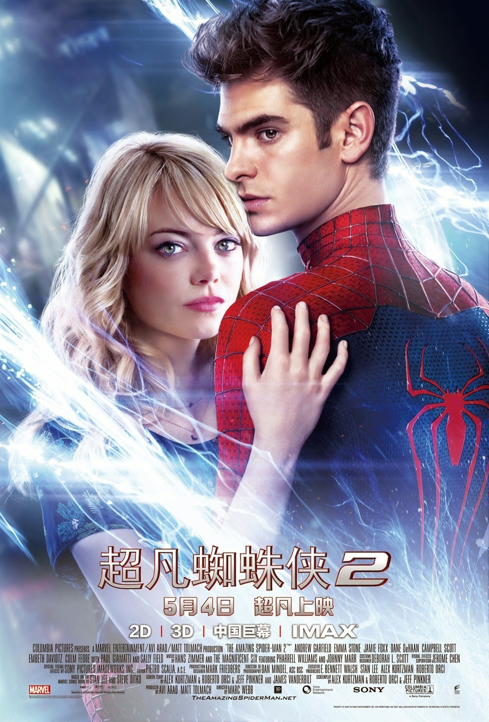 http://1.bp.blogspot.com/-Ne4DipIvhfQ/UydSrsDXbQI/AAAAAAAAUyw/2_VeYQXIZi8/s1600/The_Amazing_Spider_Man_2_New_Poster_International_b_JPosters.jpg