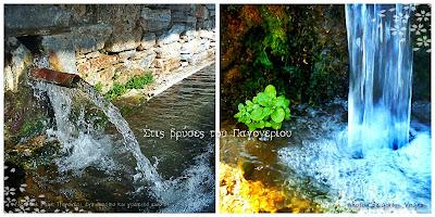 Παγονέρι οι δυο κρύες βρύσες του χωριού-Pagoneri-κάτω βρύσες Παγονέρι