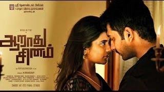 AARATHU SINAM Official Trailer – Arulnithi _ Arivazhagan _ Thaman SS _ Aishwarya Rajesh