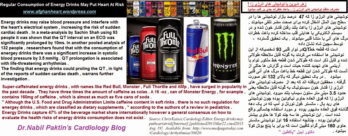 caffeine content of food and drugs Caffeine toxicity clinical presentation updated: drugs, and illicit drugs cone ej caffeine content of energy drinks, carbonated sodas.