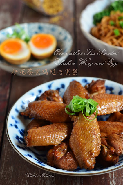 fish sauce wings tea smoked chicken wings tea smoked chicken wings