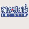 LaoStar Channel logo image