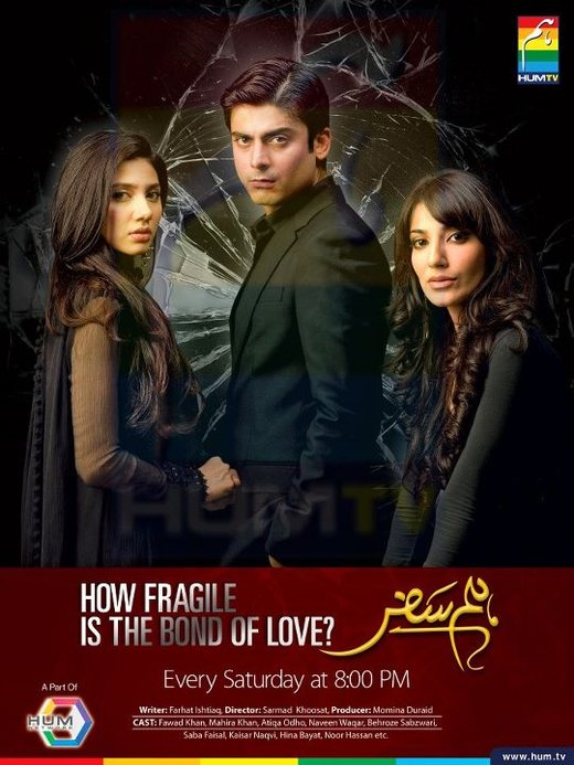 Drama serial Humsafar by Hum tv