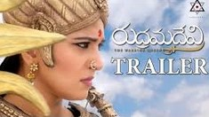 Rudhramadevi (2015) Telugu Movie Trailer