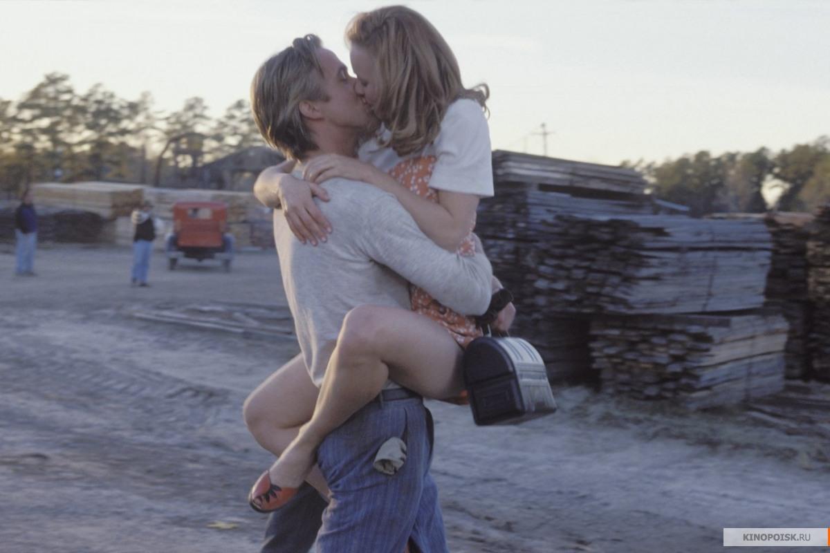 Пошлые истории с романтическим концом 23 фотография
