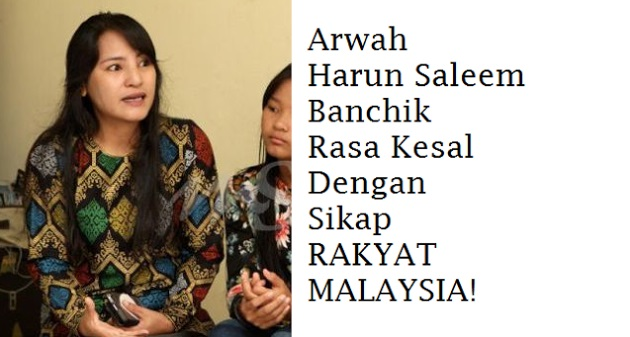 Balu Harun Arwah Luah Perasaan Kesal, Rakyat Malaysia MEMBULINYA Di Media