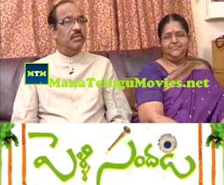 B.V.Pattabhiram Couple interview in Pelli Sandadi