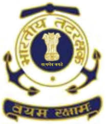 Indian Coast Guard Recruitment 2014 Civilian – 41 Posts www.indiancoastguard.nic.in