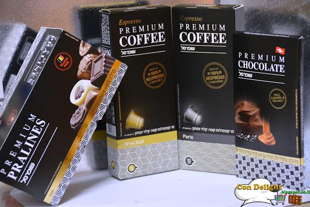 Shufersal premium