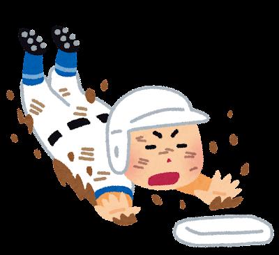 ヘッドスライディングのイラスト(野球)