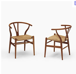 ... chairs I came across these interesting ones from Korean designer Dohoon Kim. Cool huh? I bet you he looked at the wishbone chairs for inspiration.  sc 1 st  design intake - Blogger & Bentwood chair: with an asian twist. | DESIGN INTAKE