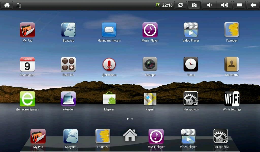 Как на планшете сделать фото экрана
