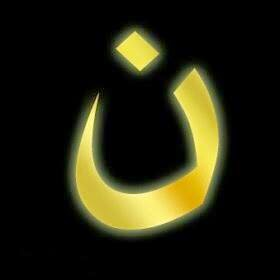 Support Christians in the Middle East