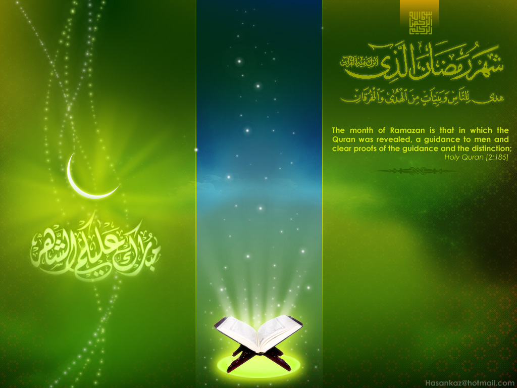 http://1.bp.blogspot.com/-Nf7gzM_nQ48/UAU0gccYTRI/AAAAAAAAArg/9eMKGNVgrDw/s1600/Free+Download+Ramadhan+Wallpapers+And+Backgrounds+2012+1433H+%28125%29.jpg