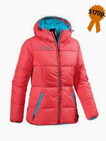 Куртка для пеших прогулок Brunotti от OTTO