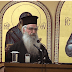 Πρωτοπρ. Θεόδωρος Ζήσης, Από την Ορθοδοξία στον Οικουμενισμό η μεγάλη ανατροπή του 20ου αιώνα