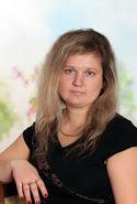Чудинова Анна Викторовна