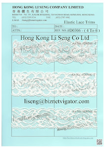 Elastic Lace Trims Manufacturer - Hong Kong Li Seng Co Ltd