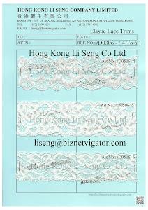 Elastic Lace Trims Manufacturer - Hong Kong Li Seng Co Ltd
