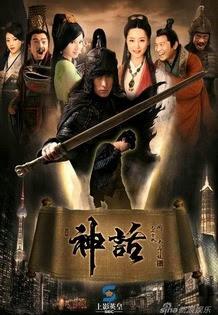 Phim The Myth-Thần Thoại