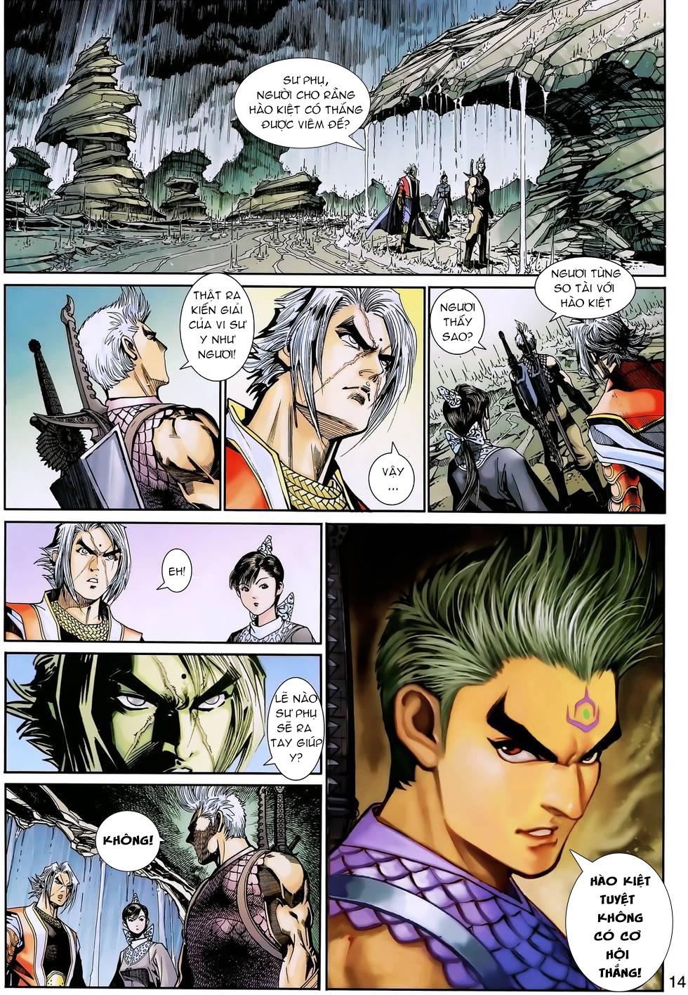 Thần binh huyền kỳ 3 - 3.5 tập 146 - 12