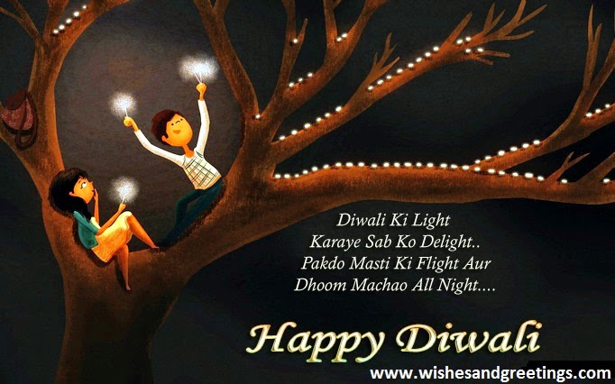 Happy diwali sms mesages in english hindi marathi 2014 happy incoming searches best happy diwali sms in english text messages greetings pictures etc happy diwali sms marathi diwali greetings sms english m4hsunfo
