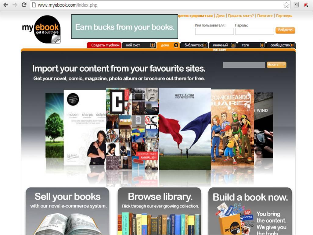 книги создать сайт: