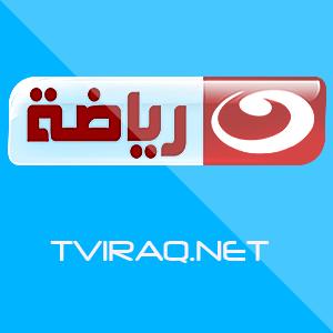قناة النهار الرياضية بث مباشر Alnahar Sports TV HD Live