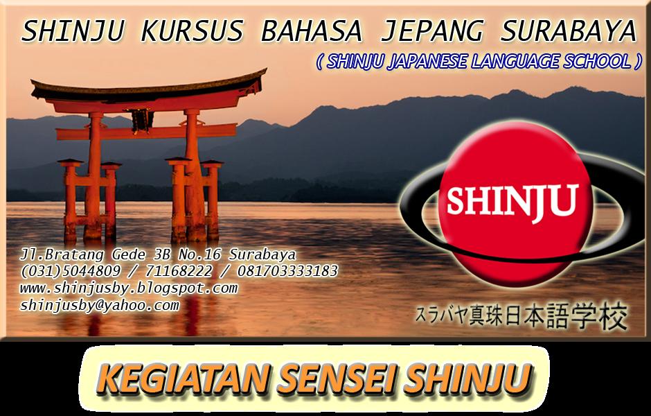 <center>KEGIATAN SENSEI SHINJU</center>