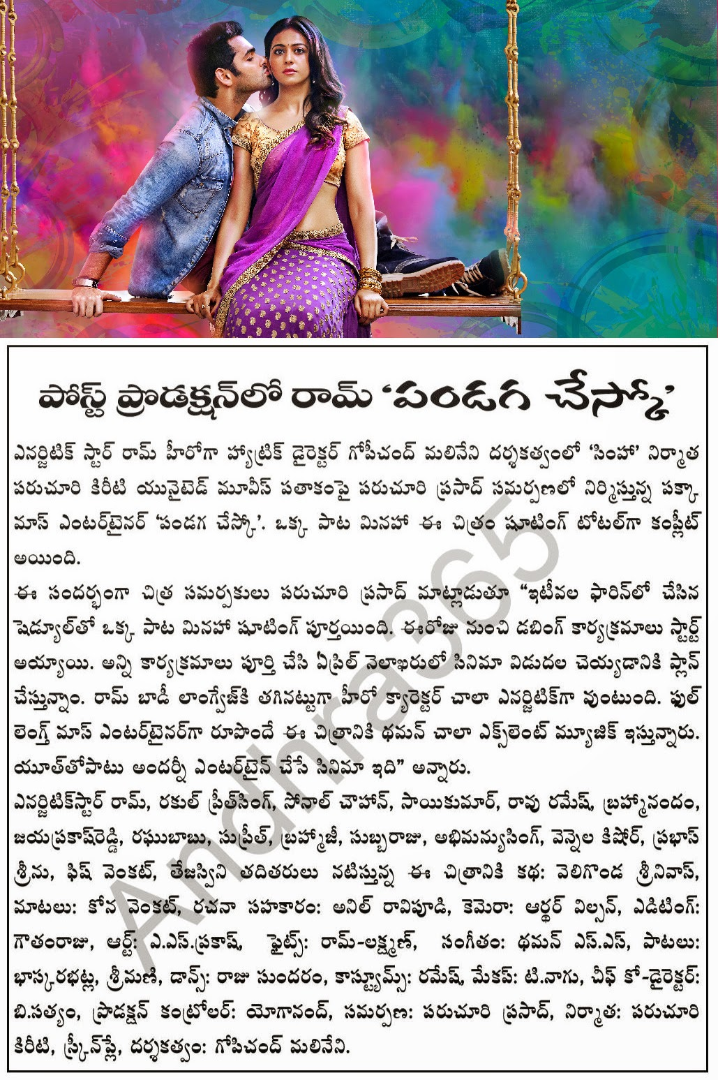Pandagachesko in Post-Production