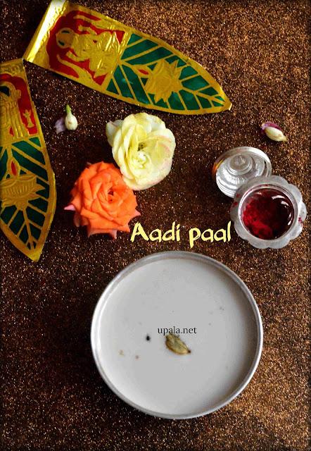 aadi paal