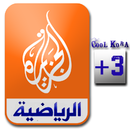 الجزيرة+نت+قنوات+البث+المباشر http://www.ar.coolkora.com/2013/03/3-watch-al-jazeera-plus-3-live-channel.html
