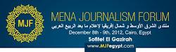 mena journalism forum