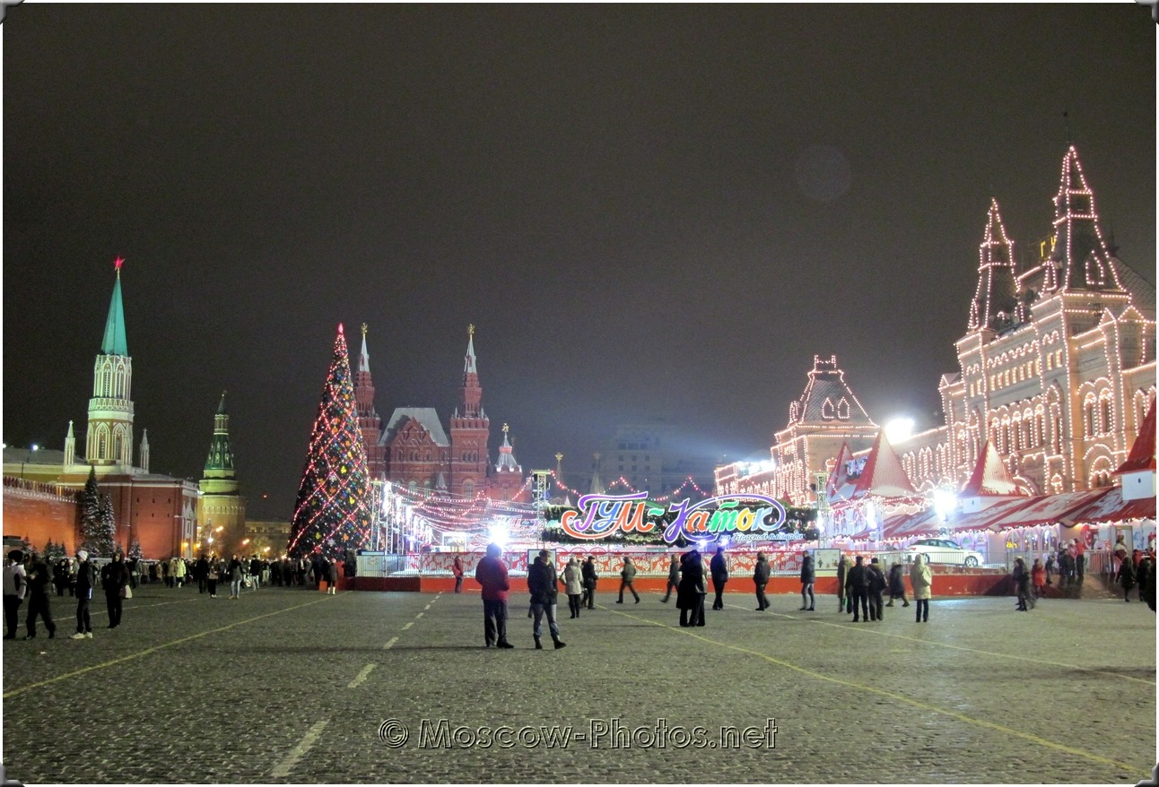 Red Square. Moscow Winter.