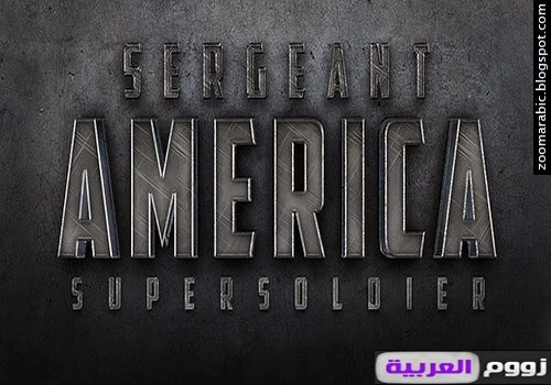 تأثير النص فوتوشوب Sergeant America Text Effect in Photoshop