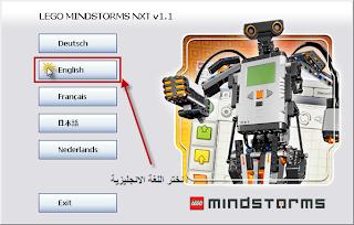 شرح تصميم وبرمجة روبوت NXT من الصفر إلى الإحتراف