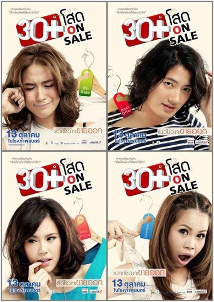 Thai Movie : 30+ Singel On Sale
