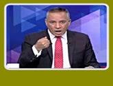 برنامج على مسئوليتى مع أحمد موسى الإثنين 8-2-2016