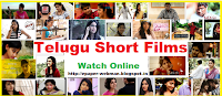 telugu short films list, Telugu Short Film Industry, Short Films - TeluguOne.com, telugu short films 2014