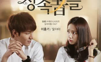 Sinopsis THE HEIRS Full Episode - Episode 1-20 Lengkap